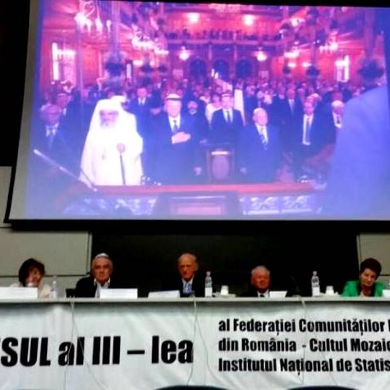 א.מ.י.ר. השתתף לראשונה בקונגרס הפדרציה של הקהילות היהודיות ברומניה