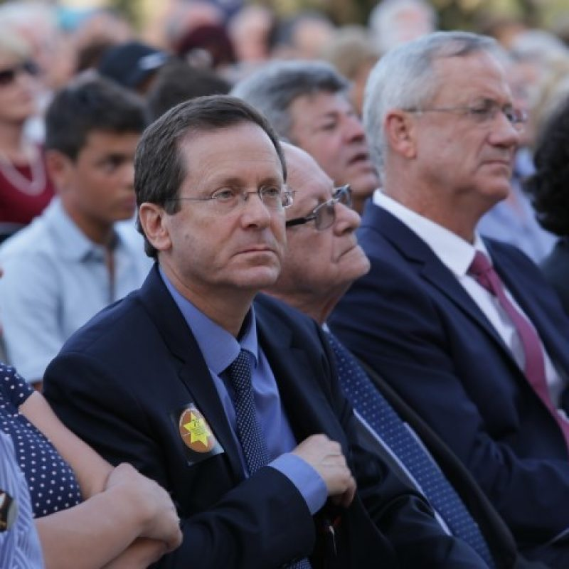 העצרת השנתית לציון שואת יהדות רומניה 2019