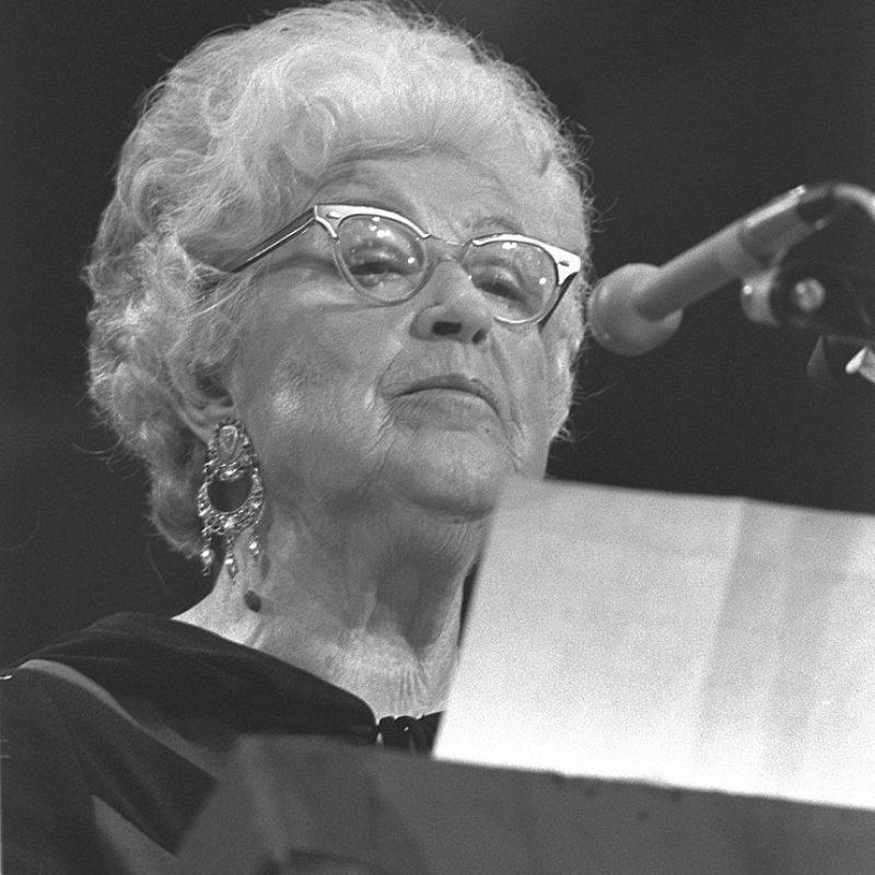 מרים ברנשטיין כהן